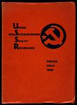 Catalogue of the Soviet Pavilion at Pressa, the International Press Exhibition, Cologne