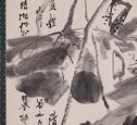 Lotus In Autumn