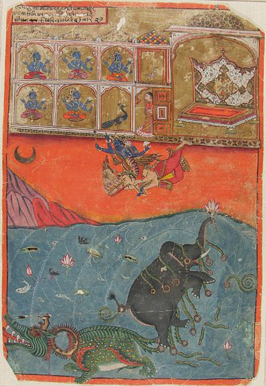 Indian Elephant Painting From the Harvard Art M...