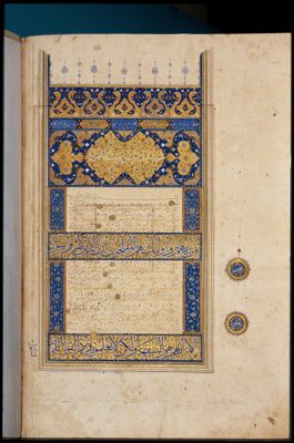"""<bdi class=""""metadata-value"""">Main Title: Qur'an (private collection)</bdi><br><bdi class=""""metadata-value"""">Image Title: f. 2v: Second sura; title in white thuluth; text in blue muhaqqaq and gold naskh 21736188</bdi>"""