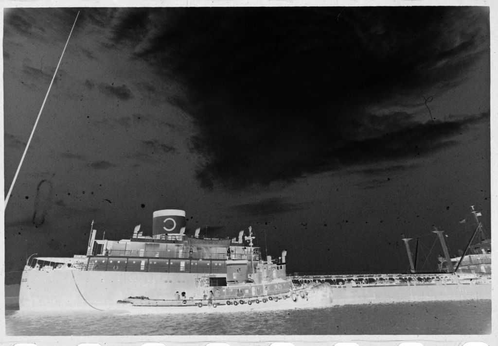 Untitled (View Of Ship, Vietnam?)