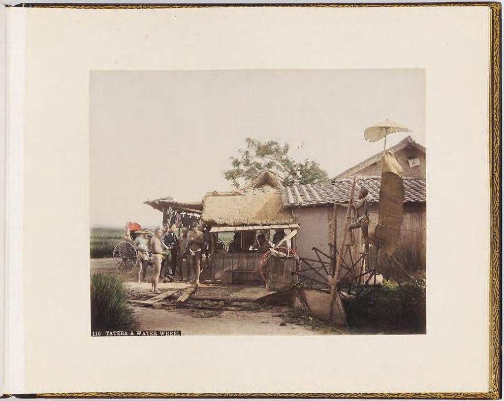 Tateba & Water Wheel
