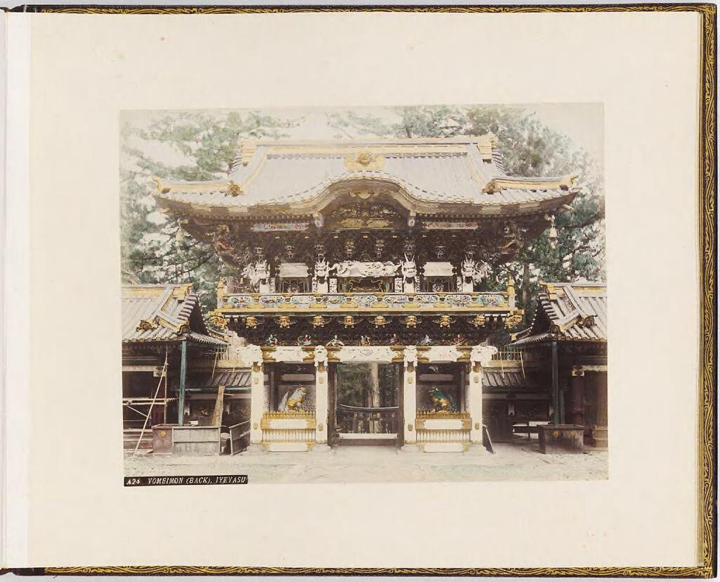 Yomeimon (Back), Iyeyasu
