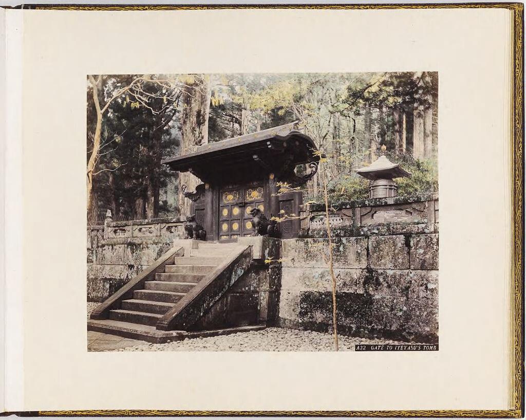 Gate To Iyeyasu's Tomb