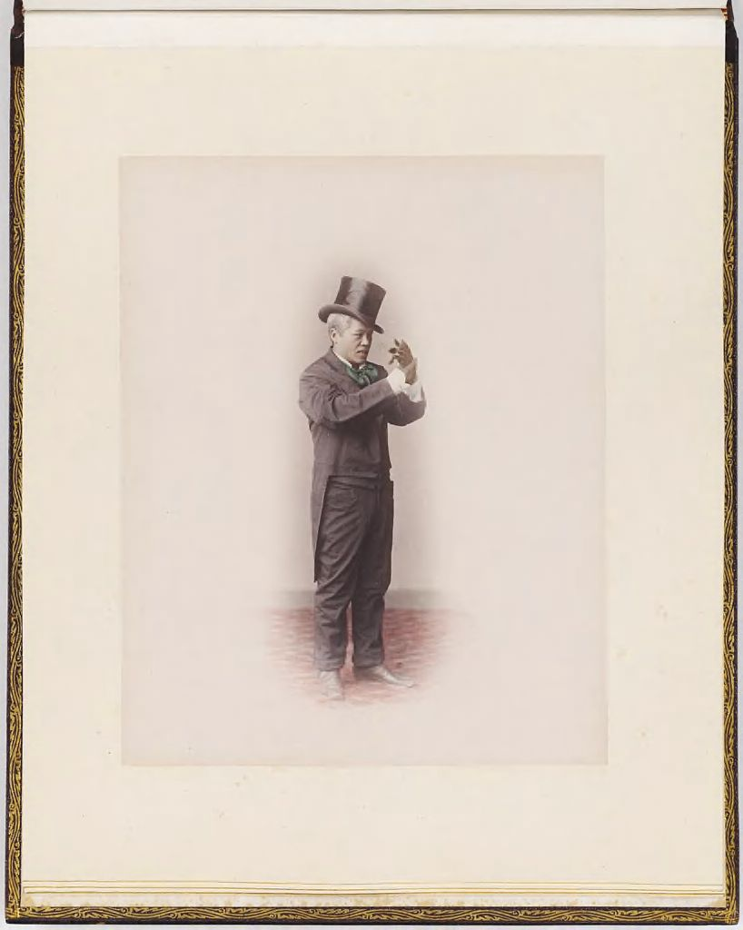 Untitled (Full Length Portrait Of Man In Top Hat And Tails)