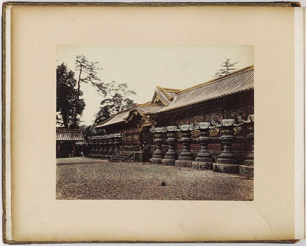 Untitled (View Of Unidentified Stone Building)
