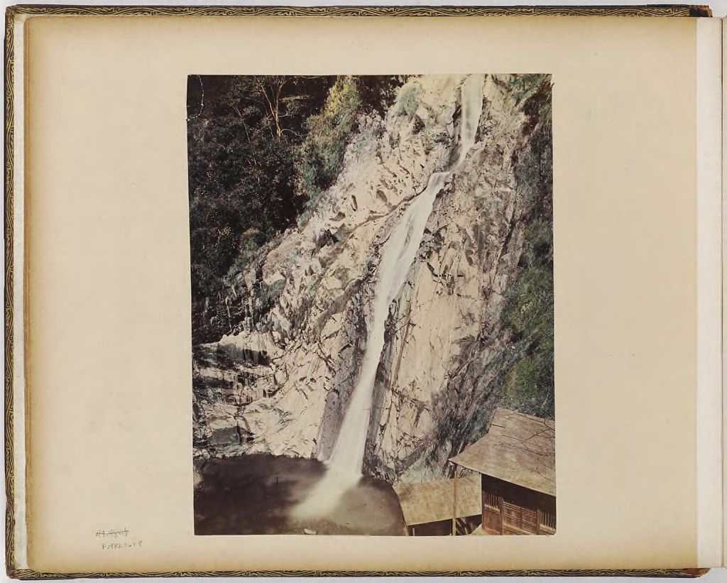 Untitled (Waterfall And Buildings)