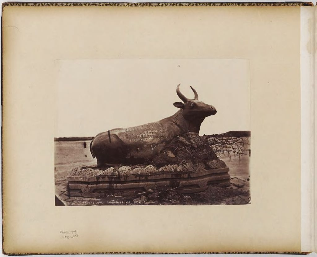 Bronze Cow, Summer Palace, Peking