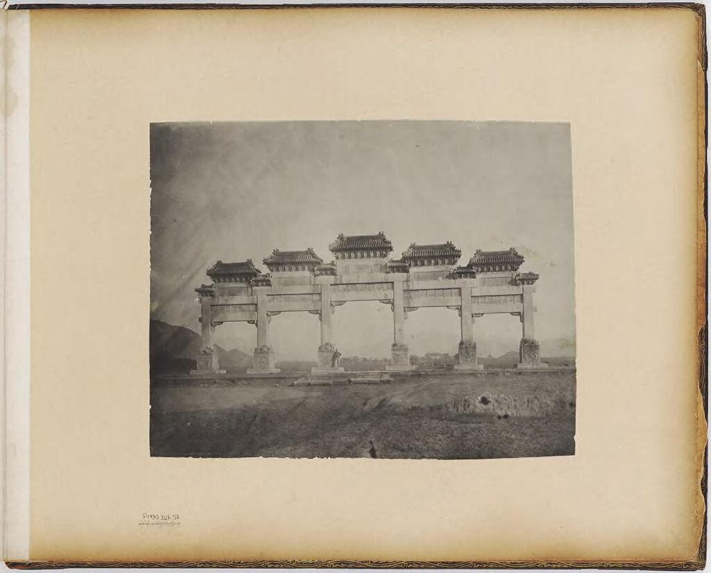 Untitled (Gate, China)