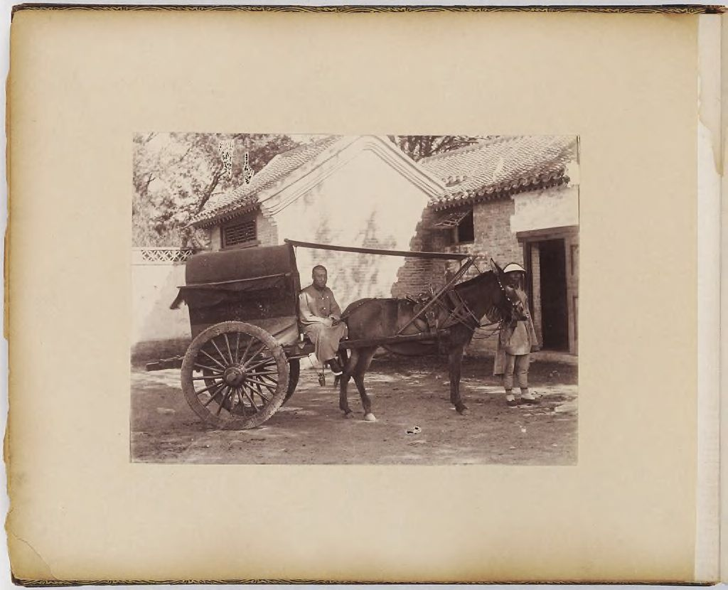 Untitled (Horse Drawn Cart With Two Men, In Courtyard)