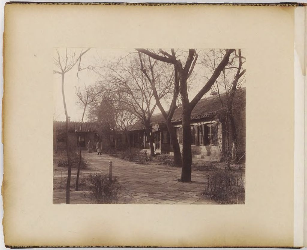 Untitled (Houses And Paved Walk, Two Figures In Background)