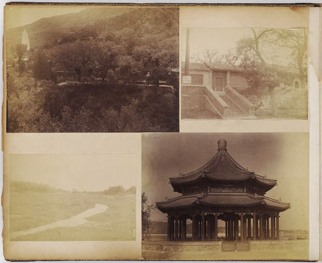 Untitled (Landscape With Hills And Trees, Pagoda Visible In Background, Upper Left)