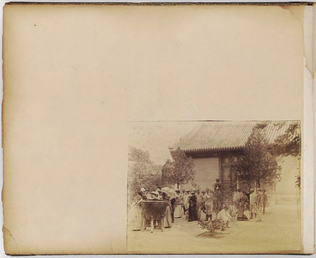 Untitled (Group Of Westerners In Front Of A Building)