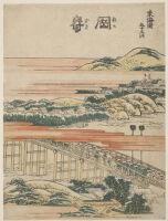 Okazaki, From The Series Fifty-Three Stations Of The Tōkaidō (Tōkaidō Gojūsan Tsugi)