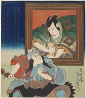 Actors Ichikawa Danjūrō Vii And His Son Ichikawa Ebizō Vi (Danjūrō Viii)