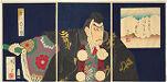 Ichikawa Danjūrō IX as Musashibō Benkei in The Subscription List (Kanjinchō)