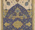 Illuminated Title Page: Opening Verses Of The Shahnama, Folio From A Manuscript Of The Shanama By Firdawsi