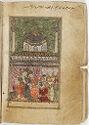 Illustrated Manuscript Of The Hadiqat Al-Su'ada (Garden Of The Blessed) By Fuzuli