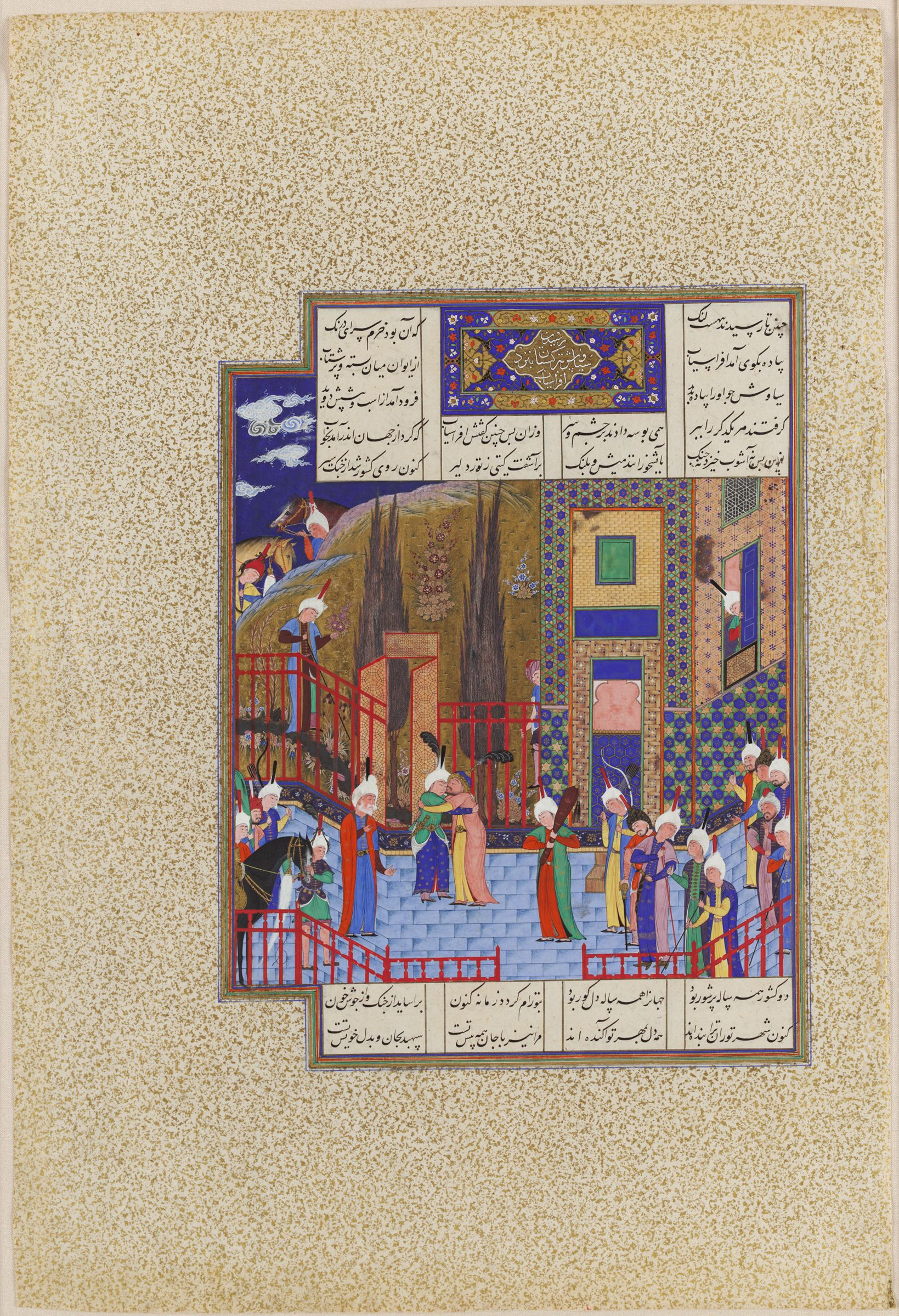 Afrasiyab And Siyavush Embrace (Painting, Recto; Text, Verso), Illustrated Folio From A Manuscript Of The Shahnama By Firdawsi