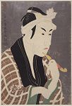 Actor Matsumoto Kōshirō IV as Gorōbei, the Fishmonger from San'ya from the Play