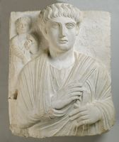 Funerary Relief Of A Man And Child