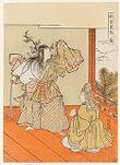 Ebira (Quiver) from the series Fashionable Nō Plays (Fūryū ryaku Nō)