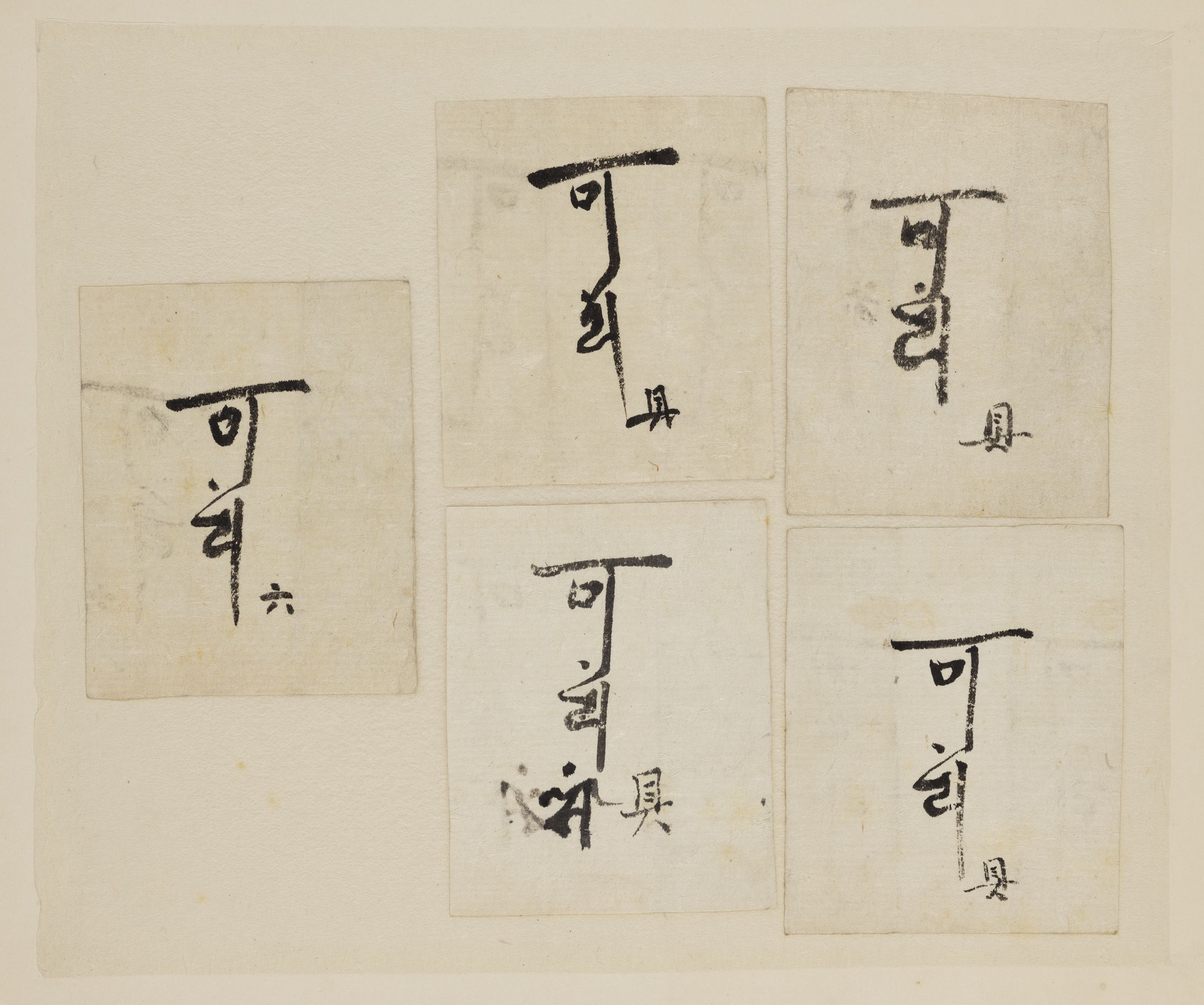 Five Ordination Certificates (Ninka) [Mounted On A Board]