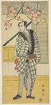 Actor Matsumoto Koshirō II in a Sukeroku Play