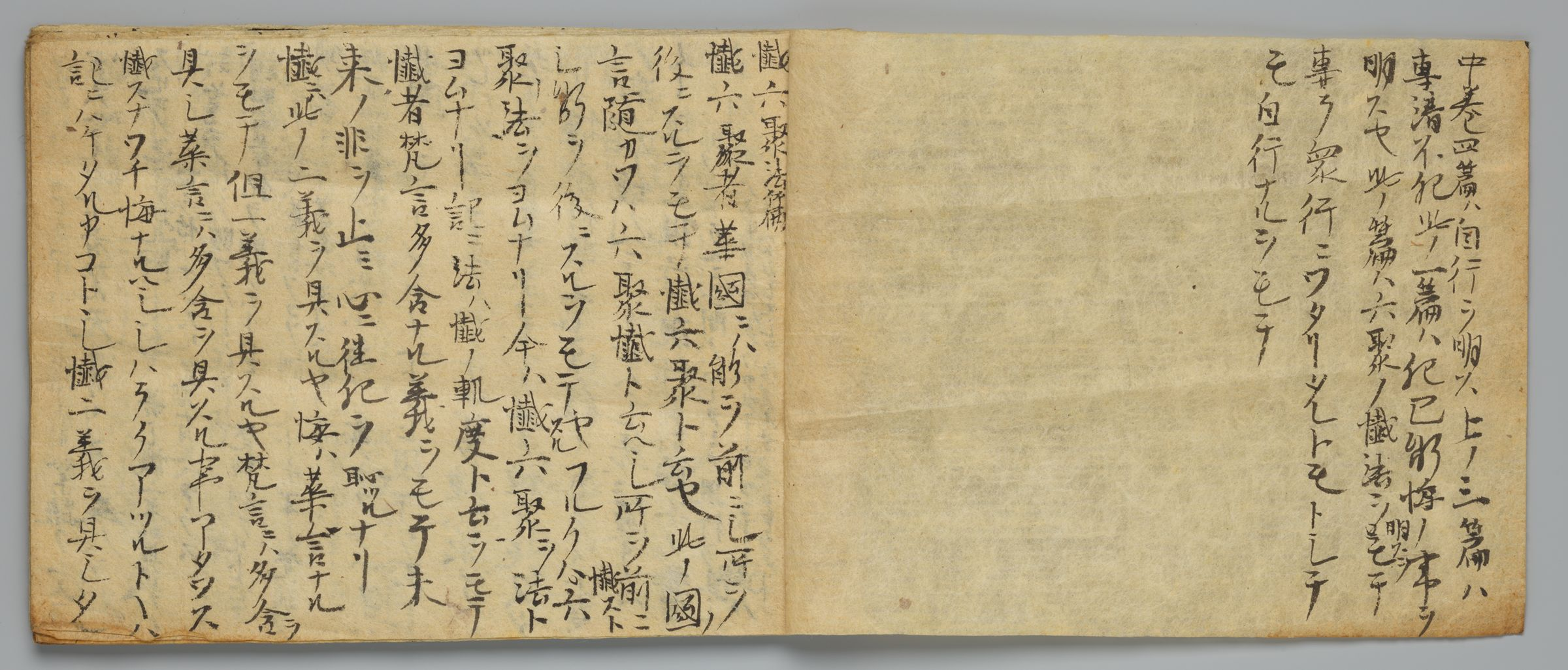 A Discussion Of The Liturgy Of The Six Assemblies (Sen Rokushūhōhen)