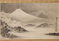 Mount Fuji, Miho Pine Forest, And Seikenji Temple