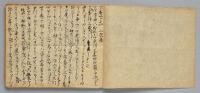 A Discussion Of Monk's Attire (Niehen)
