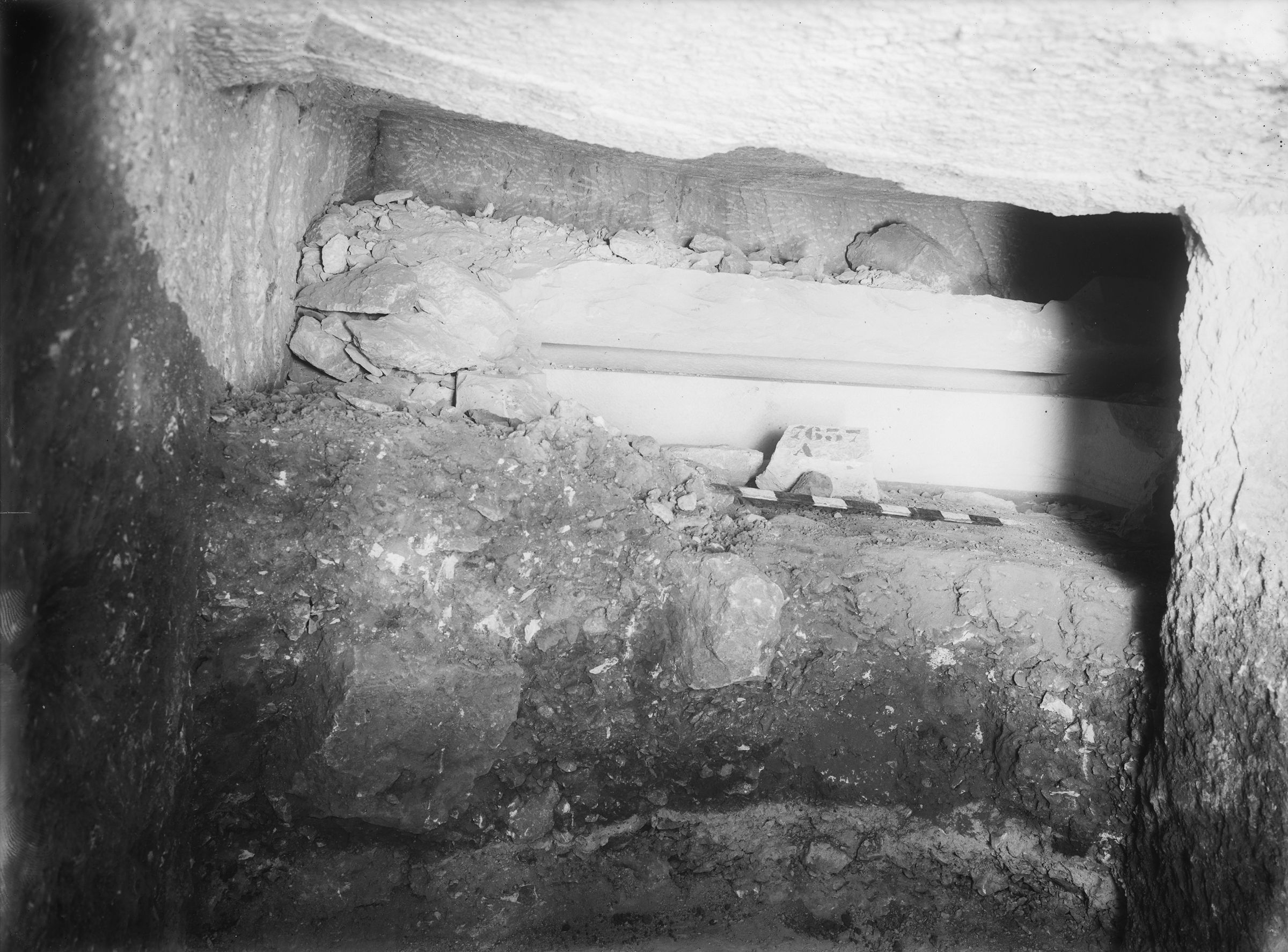 Eastern Cemetery: Site: Giza; View: G 7637