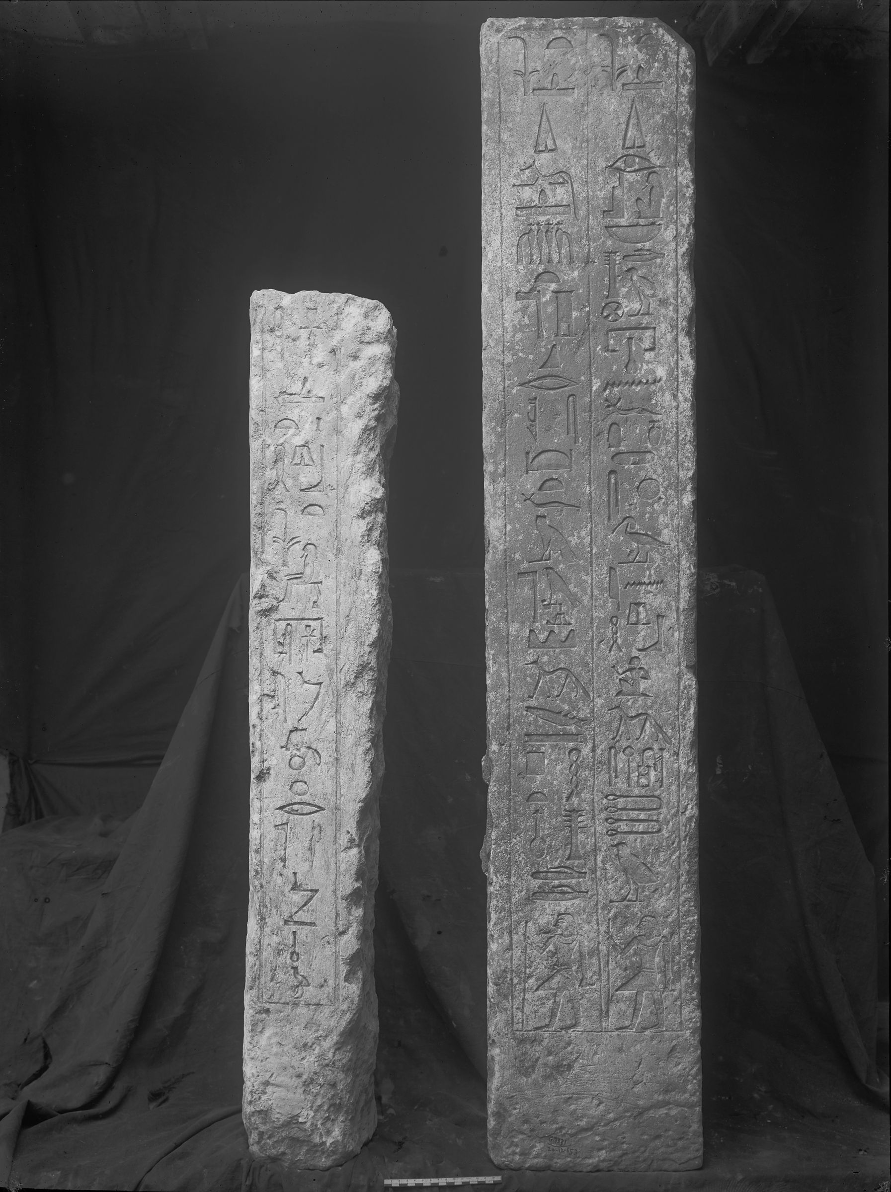 Object(s) photograph: Site: Giza; view: G 7333, G 7512