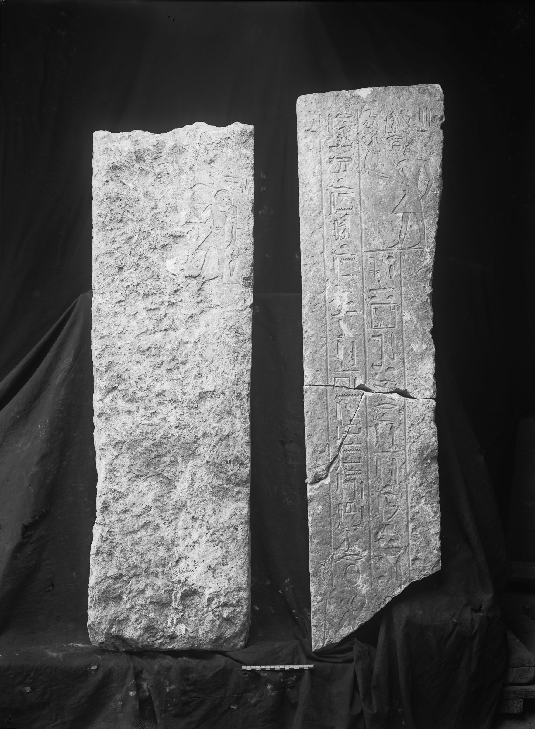 Object(s) photograph: Site: Giza; view: G 7512, G 7215