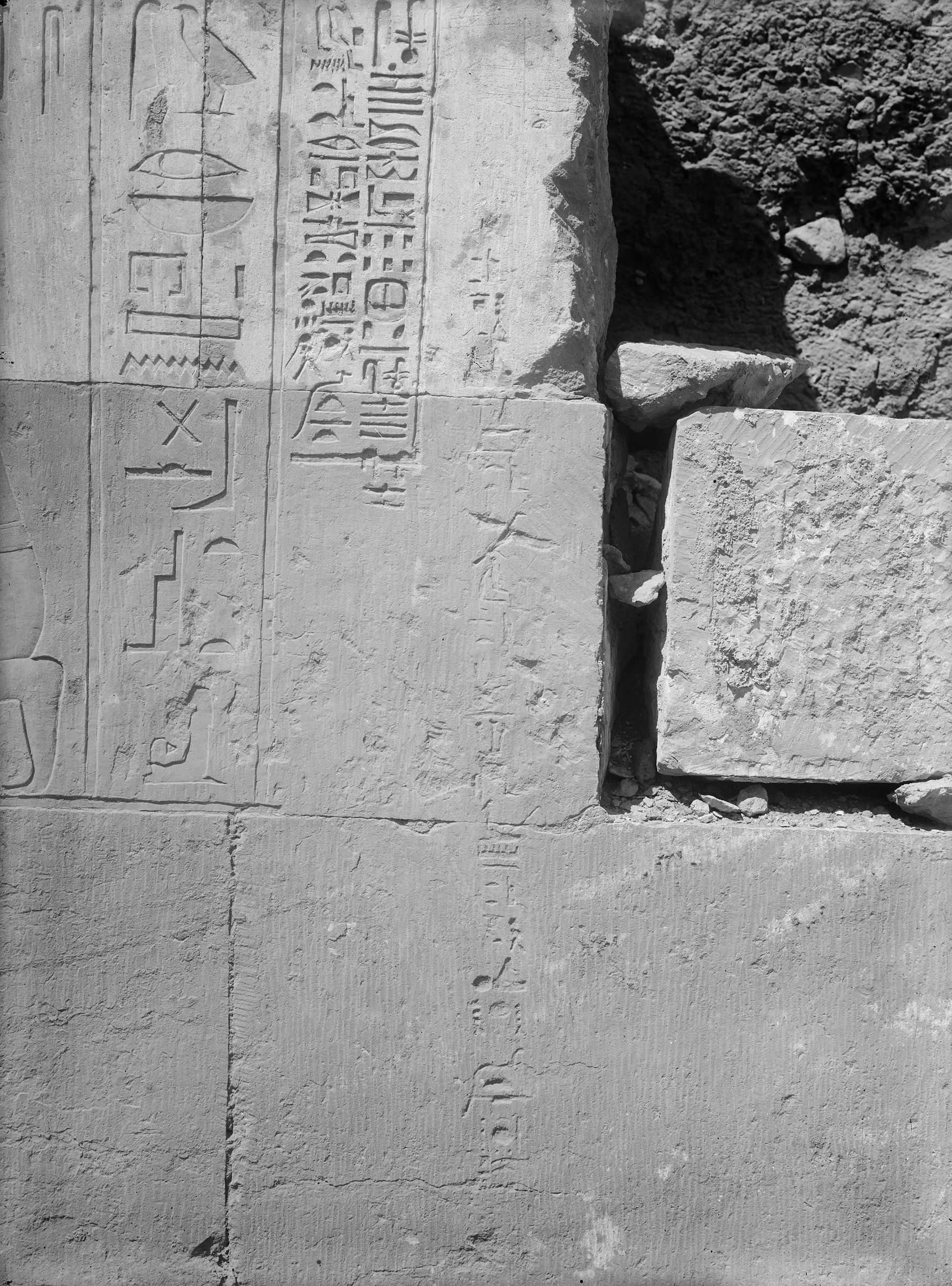 Eastern Cemetery: Site: Giza; View: Isis Temple
