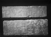 Object(s) photograph: Site: Giza; view: street G 7000, Isis Temple