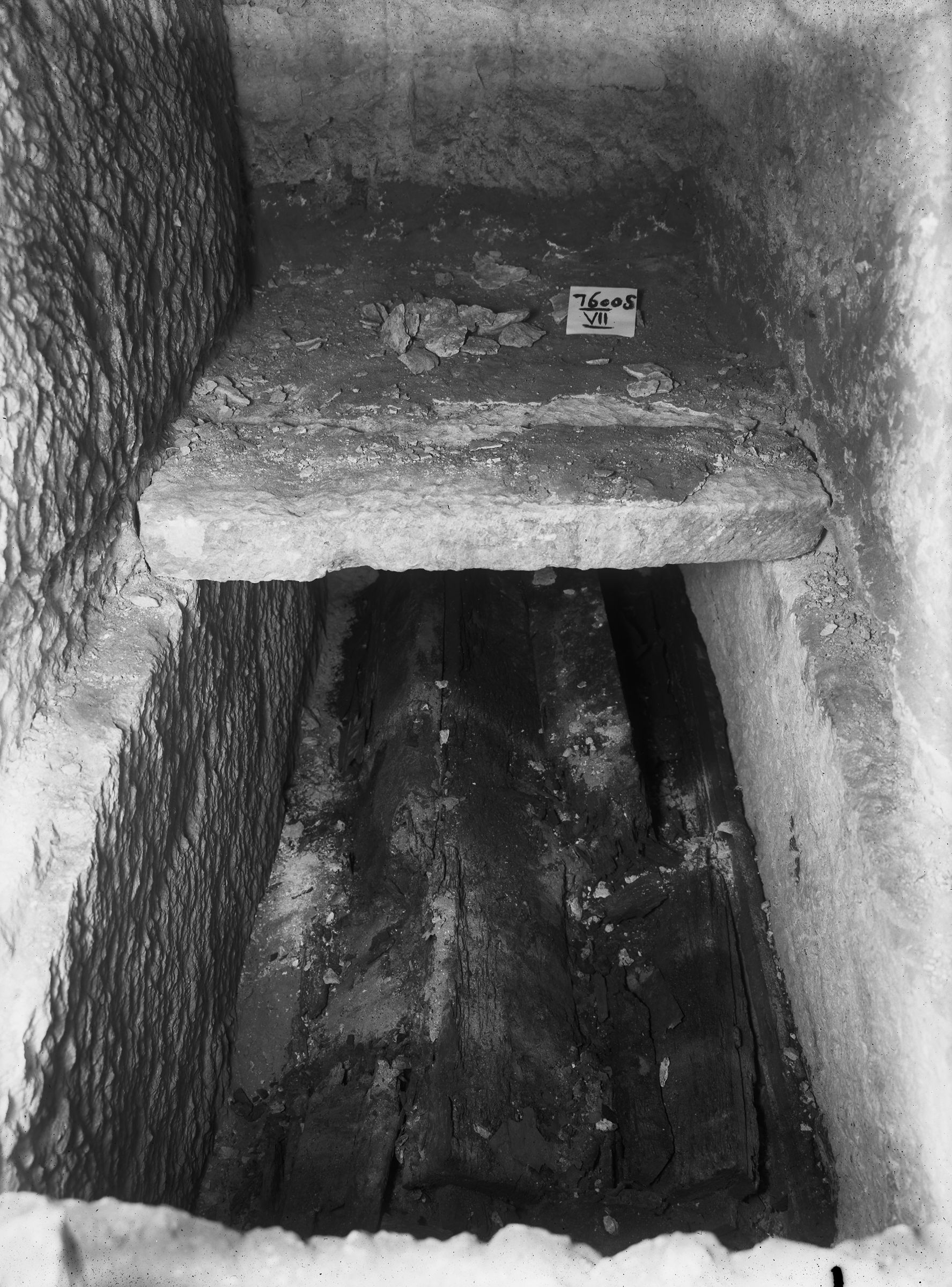 Eastern Cemetery: Site: Giza; View: G 7600 S