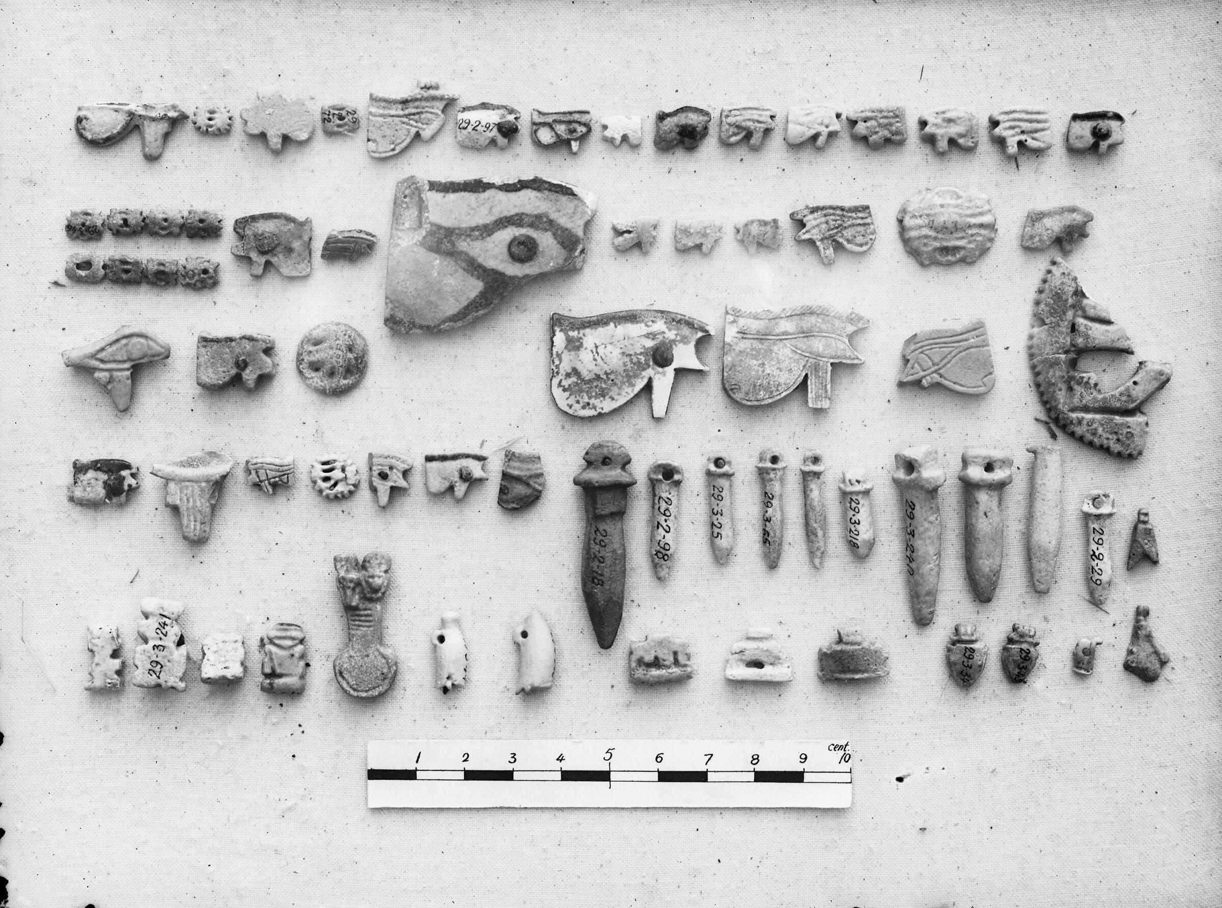 Object(s) photograph: Site: Giza; view: street G 7600, G 7670, G 7660, street G 7500, G 7690, G 7600 Pt XXVII, avenue G 2, G 7000 SE 74