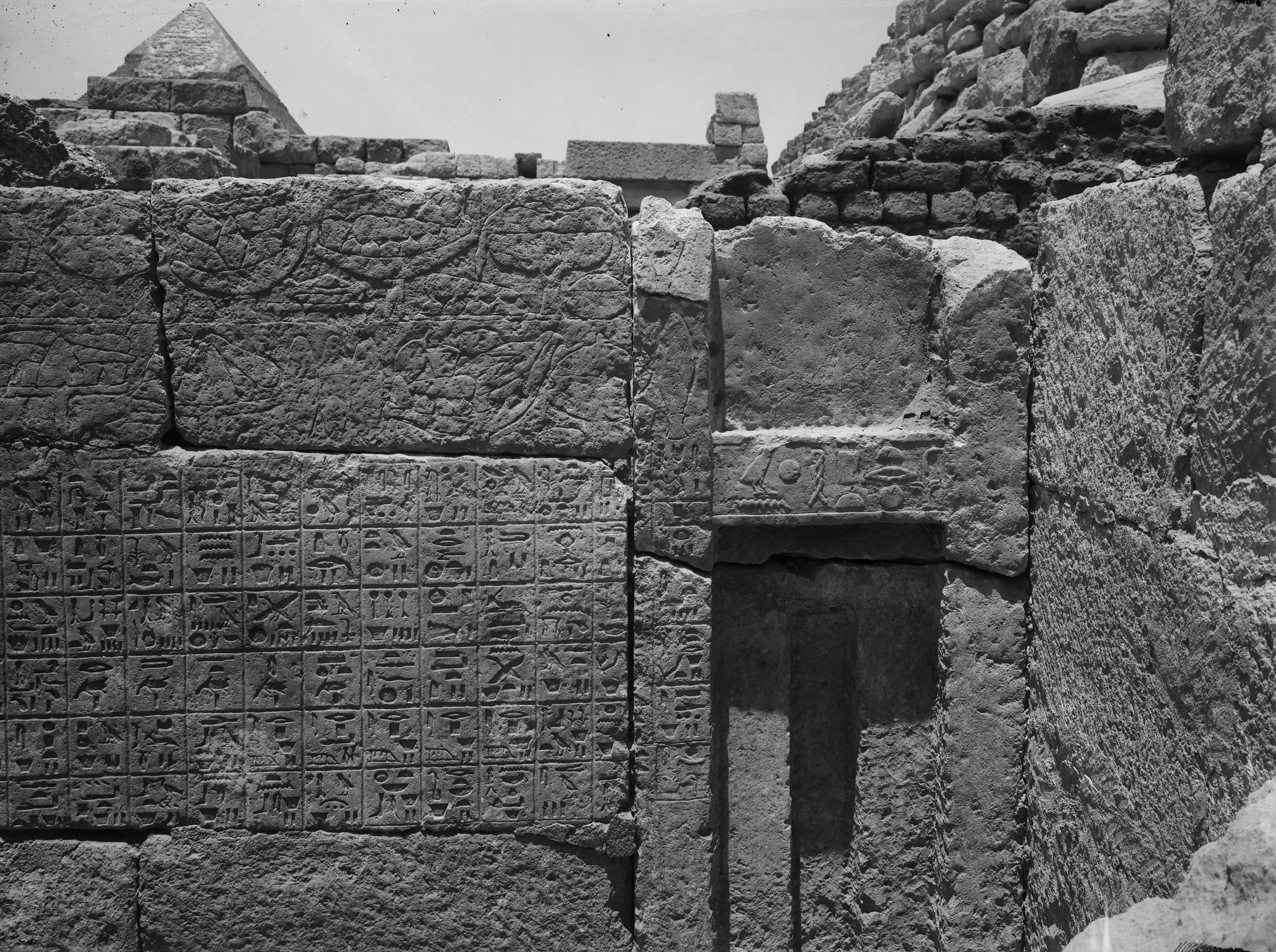 Eastern Cemetery: Site: Giza; View: G 7244+7246