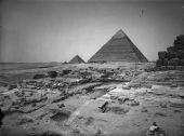Eastern Cemetery: Site: Giza; View: G 7050, G 7060, G 7070, street G 7000