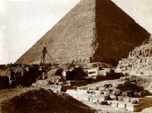 Eastern Cemetery: Site: Giza; View: G 7060, G 7070, G 7050