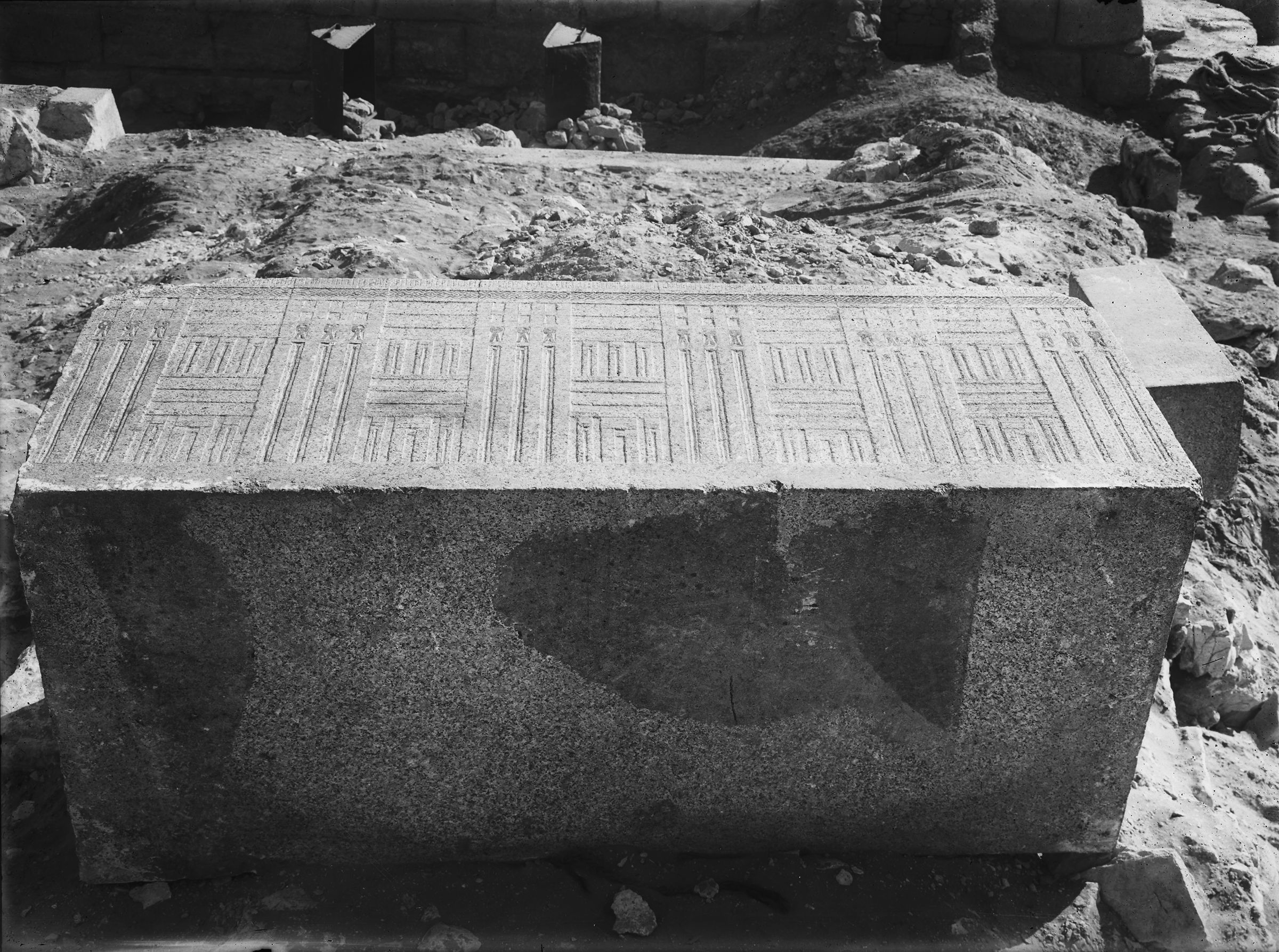 Object(s) photograph: Site: Giza; view: G 7650