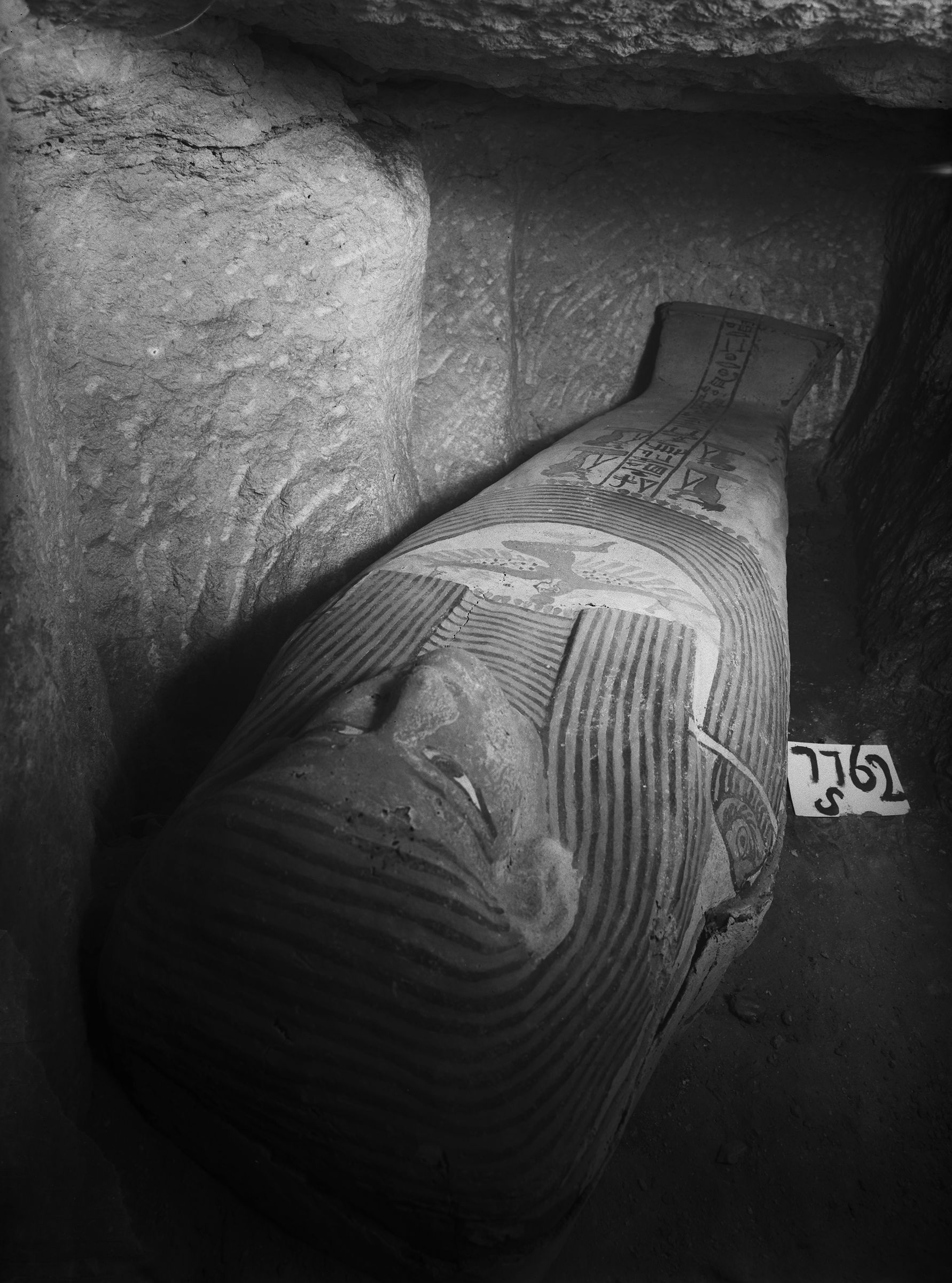 Eastern Cemetery: Site: Giza; View: G 7762