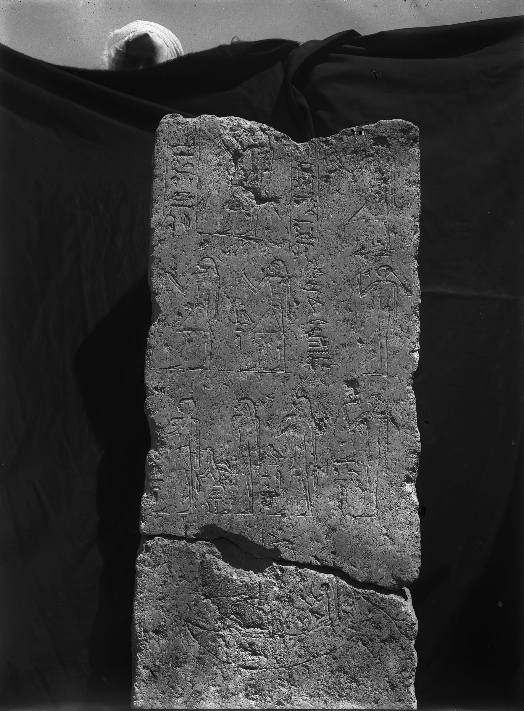Object(s) photograph: Site: Giza; view: G 2364