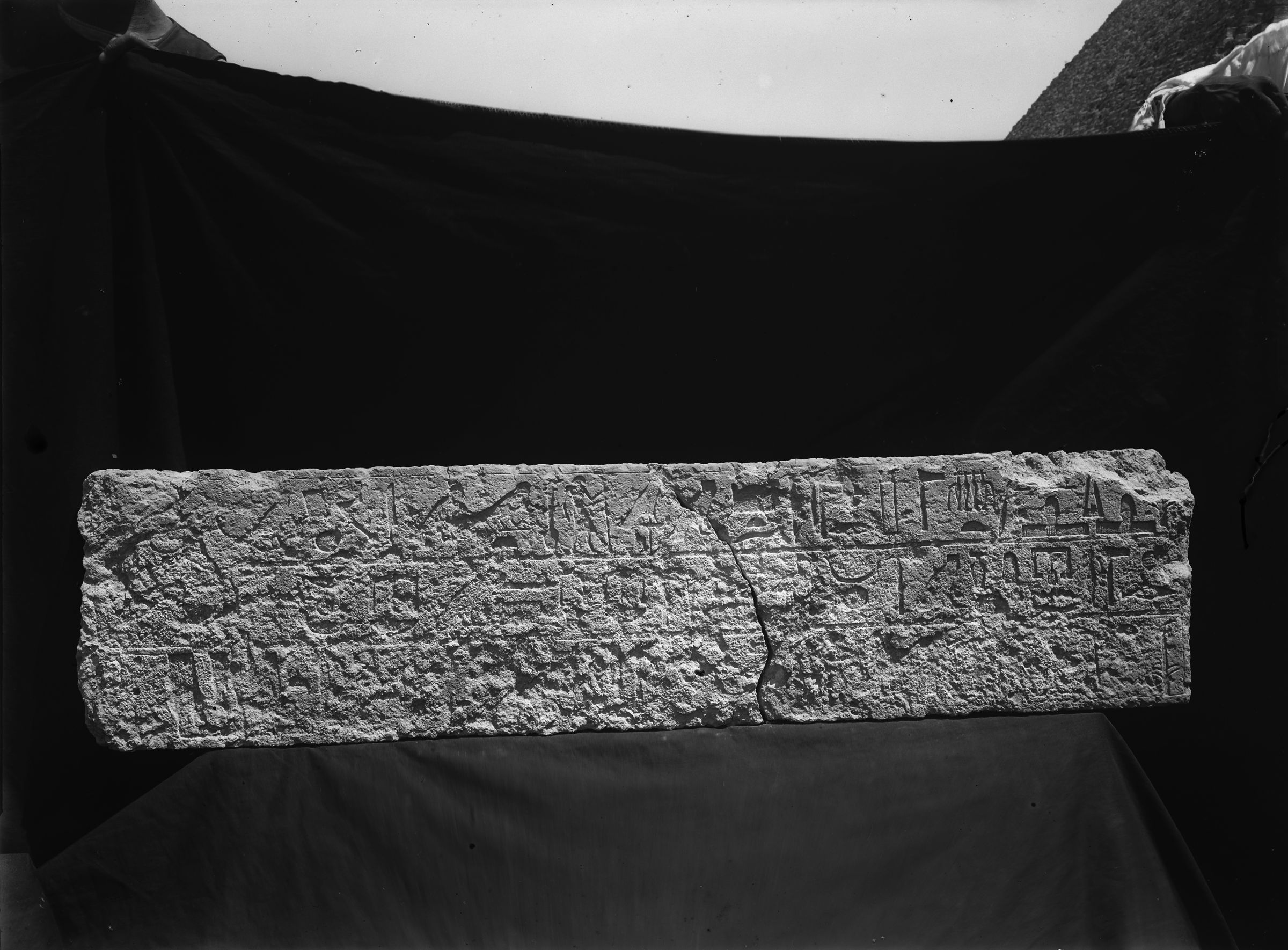 Object(s) photograph: Site: Giza; view: G 2336, G 2337
