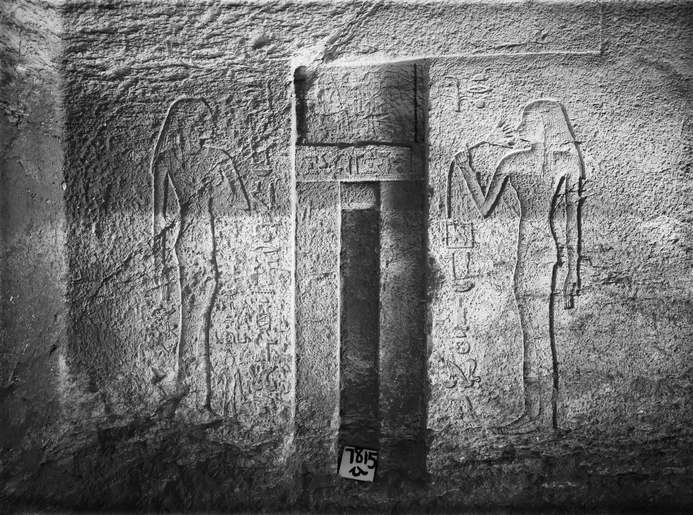 Eastern Cemetery: Site: Giza; View: G 7815