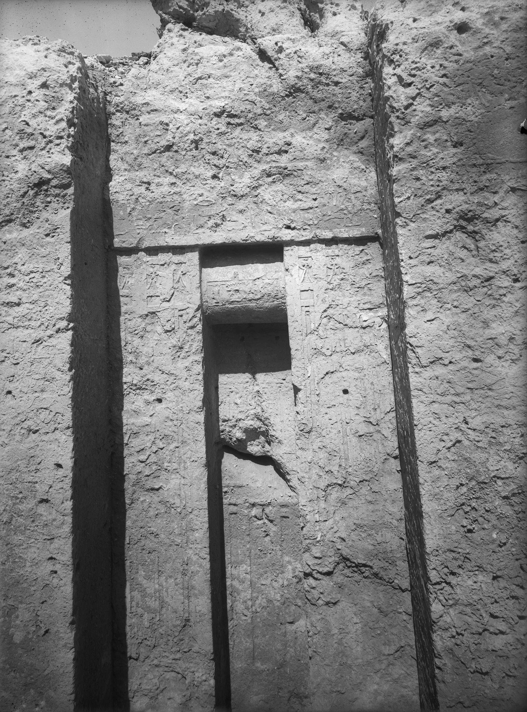 Western Cemetery: Site: Giza; View: G 7760