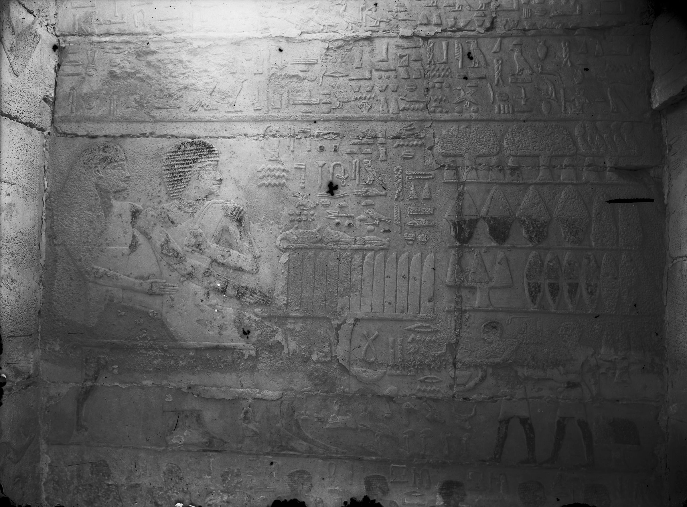 Western Cemetery: Site: Giza; View: D 117