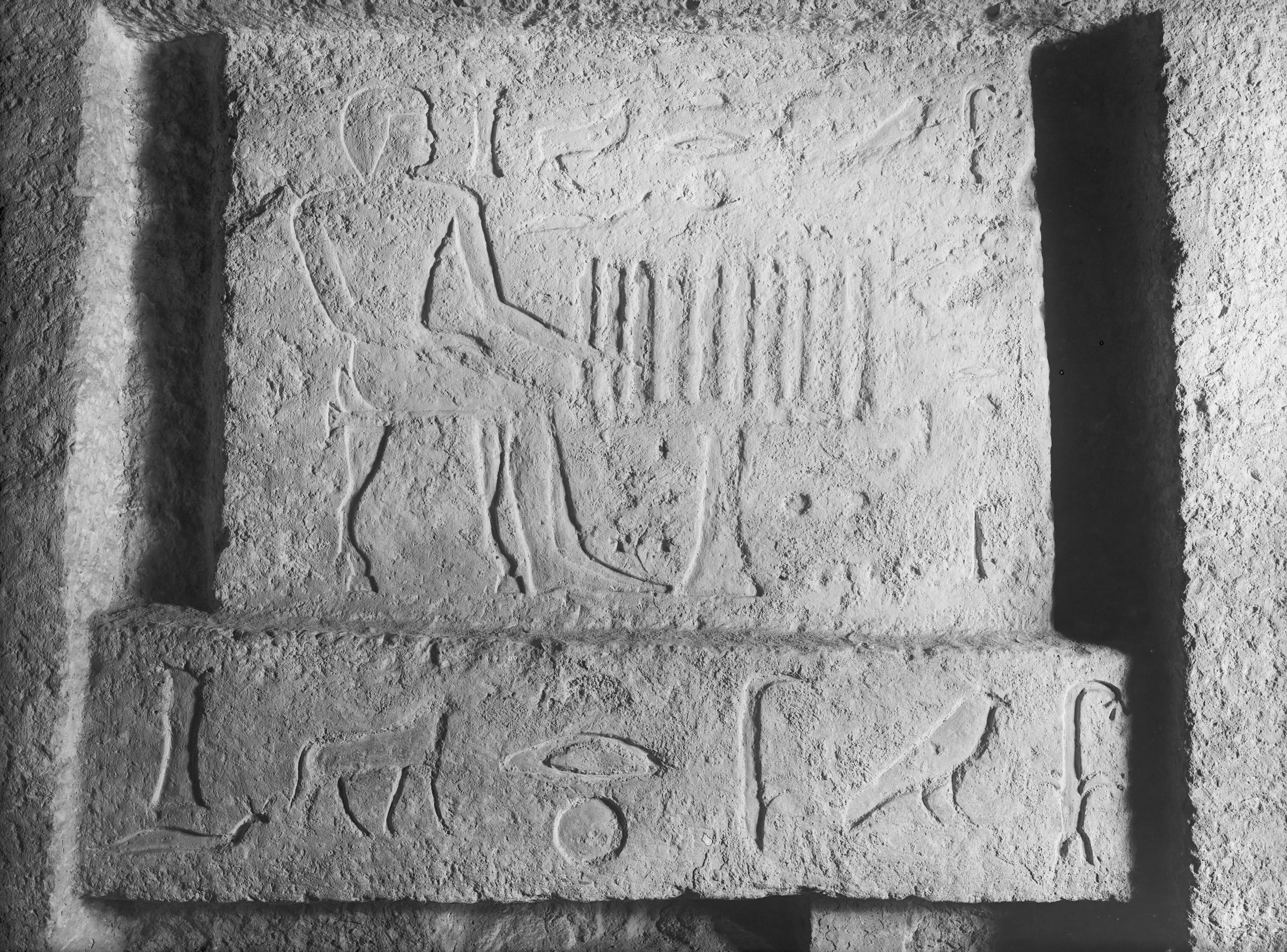 Eastern Cemetery: Site: Giza; View: G 7711