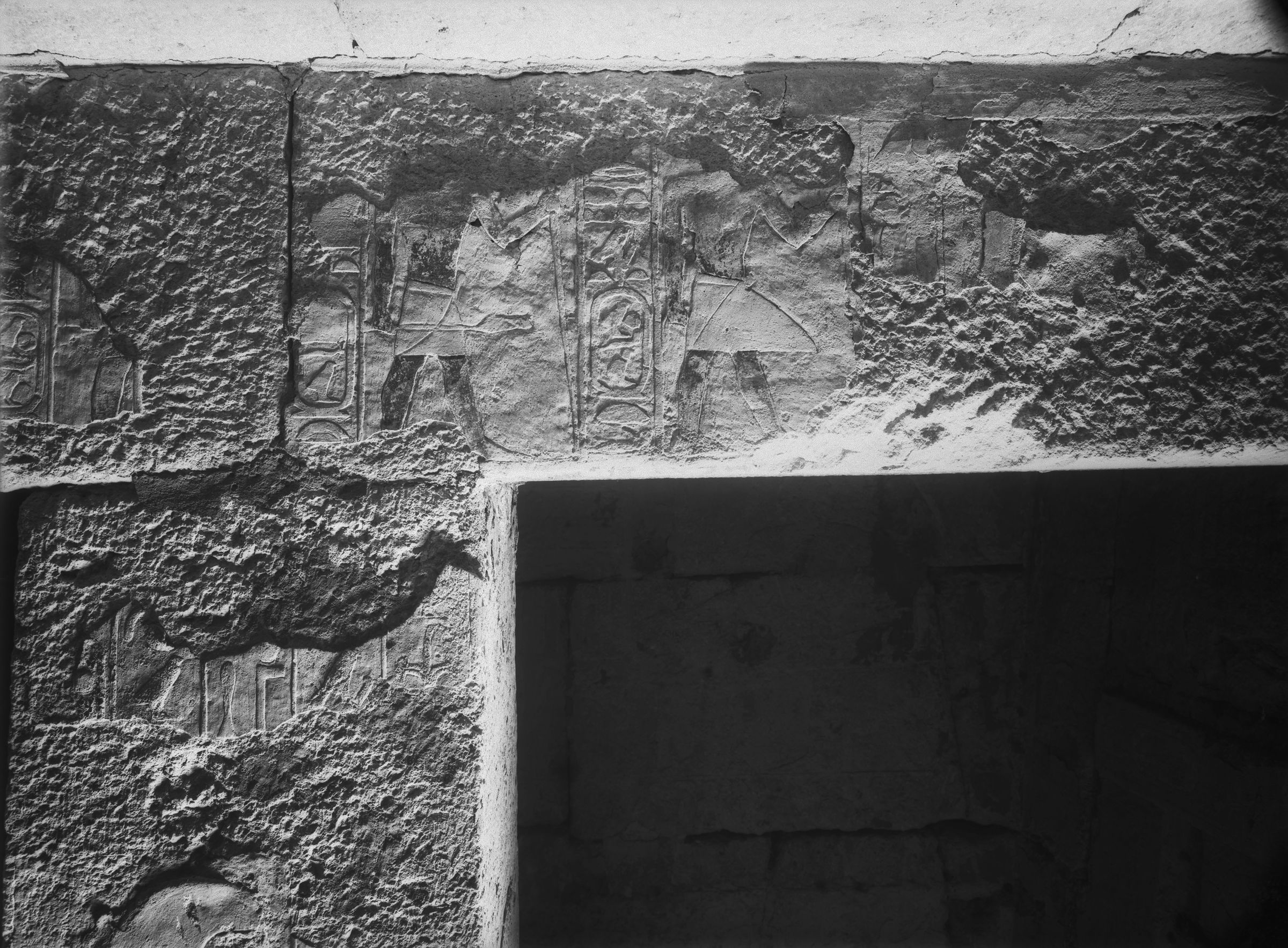Eastern Cemetery: Site: Giza; View: G 7150